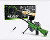 Игрушка автомат AR Game 805 Игрушечный автомат виртуальной реальности AR GUN AR-805 (работает от приложения) |, фото 6