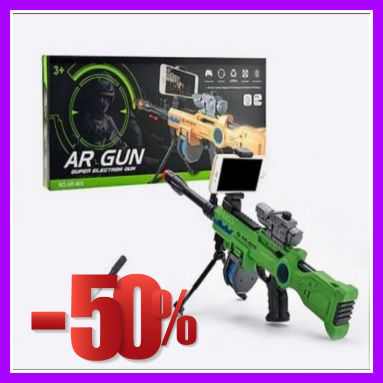 Игрушка автомат AR Game 805 Игрушечный автомат виртуальной реальности AR GUN AR-805 (работает от приложения) |