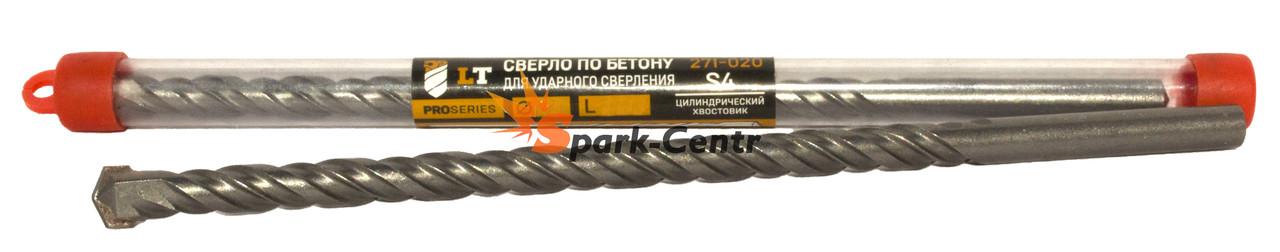 Сверло ударное по бетону Ø 12x200 мм с цилиндрическим хвостовиком