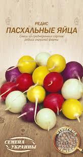 Семена Редис Пасхальные Яйца  2г, Семена Украины