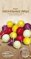 Семена Редис Пасхальные Яйца  2г, Семена Украины, фото 1