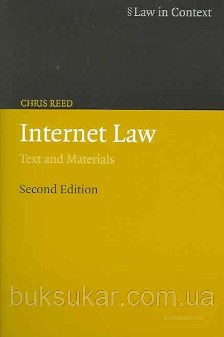 Internet Law Text and Materials