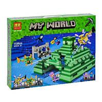 Конструктор Лего Майнкрафт Minecraft Подводная крепость, MINECRAFT 10734, 1134 детали, аналог LEGO
