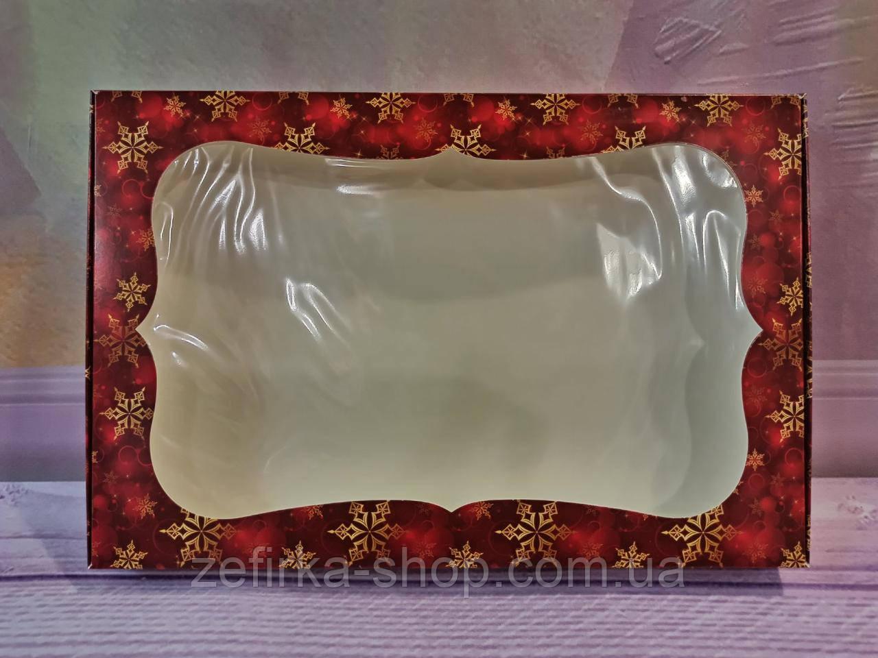 Коробка для пряников снежинка красная, 20* 30 см