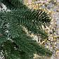 Елка Искусственная литая Премиум 2.1 м Зеленая. Ялинка лита (как настоящая), фото 4