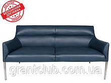 Лаунж - банкетка MERIDA (Мерида) 160*65*80 темно-синий кожзам Nicolas (бесплатная доставка)