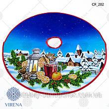 Юбка под елку для вышивки бисером ТМ Virena СЯ_202