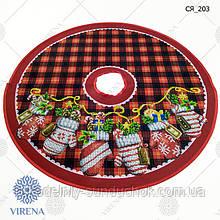Юбка под елку для вышивки бисером ТМ Virena СЯ_203