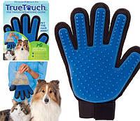 Перчатка для вычесывания шерсти True Touch Черно-синяя