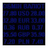 Электронное табло обмен валют двухцветное - 5 валют 960х960мм сине-желтое, фото 5