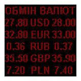 Электронное табло обмен валют двухцветное - 5 валют 960х960мм сине-желтое, фото 7
