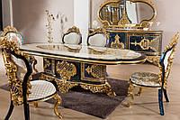 Стол мод Заира, фото 1