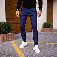 Джинсы МОМ мужские темные демисезонные, модные мужские, Штаны джинсы мужские синие