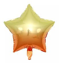 Фольгированный фигурный шар звезда градиент желто - оранжевый градиент  45 см