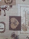 Наволочки з бязі Голд 70 х 70 Ключик, фото 4