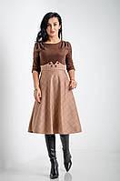"""Модное женское платье """"281"""" Размеры 46, 48, 50,52."""