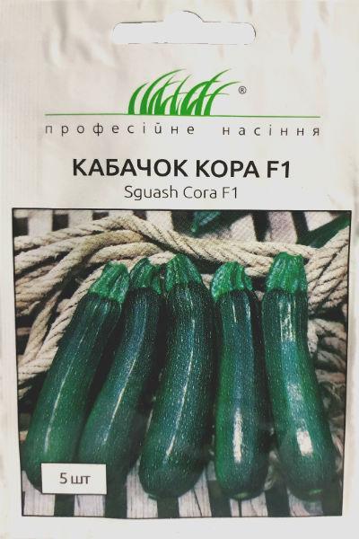 Насіння кабачка Кора F1 темно-зелений 5 шт. Clause