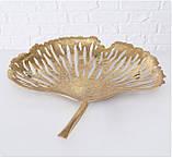 Набор двух декоративных чаш Гинкго Н 7-9 см металл золото, фото 4
