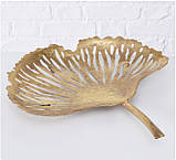Набор двух декоративных чаш Гинкго Н 7-9 см металл золото, фото 7