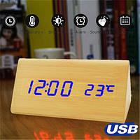 Настольные Электронные Часы в деревянном корпусе VST-861 бежевые,синяя подсветка