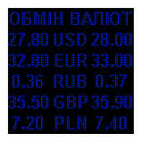 Электронное табло обмен валют двуцветное - 5 валют 960х960мм зелено-красное, фото 5
