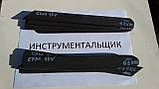 Заготовка для ножа сталь CPM 10V 94х31х3,8 мм термообработка (63 HRC) МАЛАЯ ПОЛОСА, фото 3
