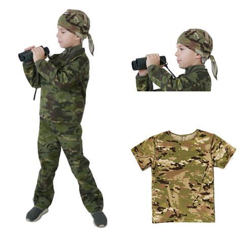 Комплект детский Зарница  камуфляж Мультикам Тропик, фото 2