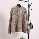 Женский свитер теплый зимний объемный ажурной вязки, фото 3