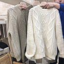 Женский свитер теплый зимний объемный ажурной вязки, фото 4