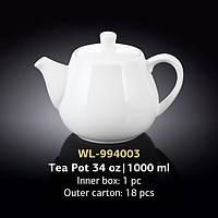 Чайник заварочный (Wilmax, Вилмакс, Вілмакс) WL-994003