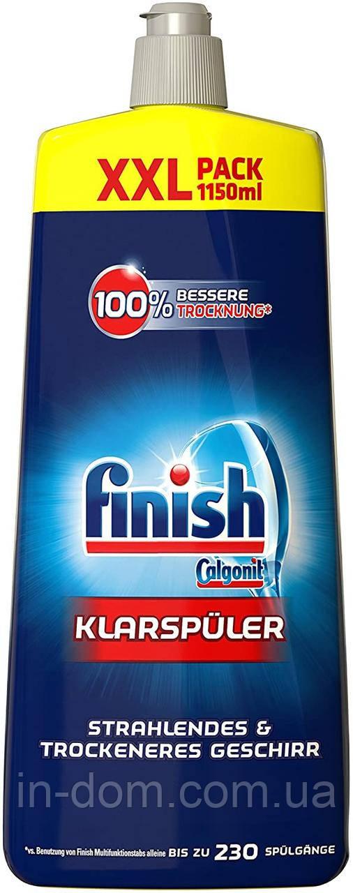 Finish Rinse Aid Ополаскиватель для посудомоечных машин 1150 мл