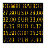 Электронное табло обмен валют двухцветное - 5 валют 960х960мм бело-зеленое, фото 2