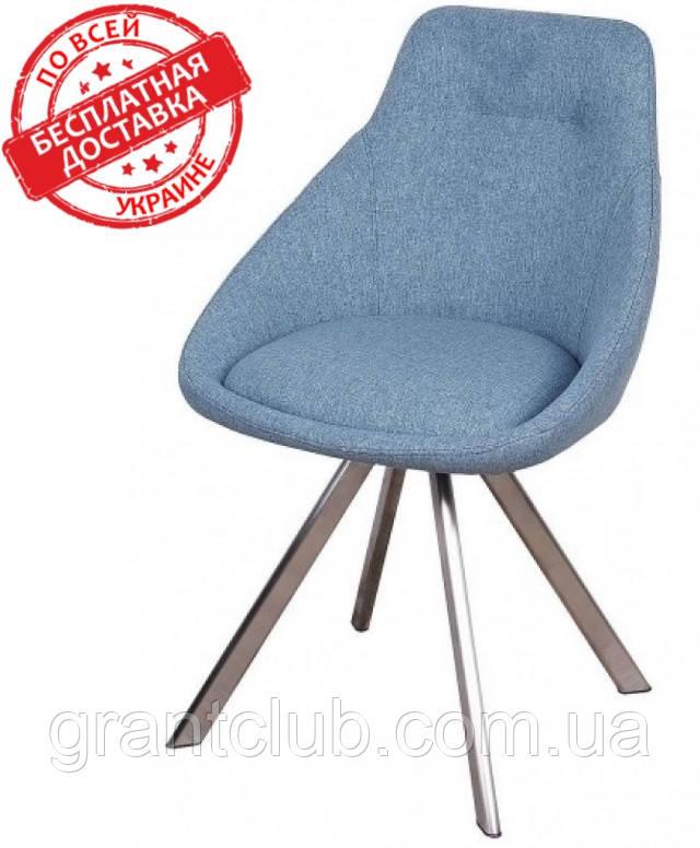 Стул поворотный Toledo синий текстиль Nicolas (бесплатная доставка)