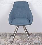 Стул поворотный Toledo синий текстиль Nicolas (бесплатная доставка), фото 2