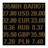 Электронное табло обмен валют двухцветное - 5 валют 960х960мм бело-желтое, фото 2