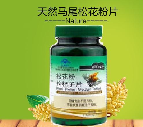 Таблетки пыльца сосны 60шт по 500mg