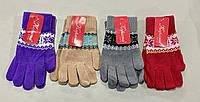 Детские  перчатки ТМ Корона!!!