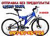 ✅ Горный Двухподвесный Велосипед Azimut Power 24 D+ Рама 17 ЖЕЛТЫЙ, фото 8