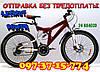 ✅ Горный Двухподвесный Велосипед Azimut Power 24 D+ Рама 17 ЖЕЛТЫЙ, фото 9