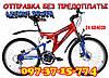 ✅ Горный Двухподвесный Велосипед Azimut Power 24 D+ Рама 17 ЖЕЛТЫЙ, фото 10