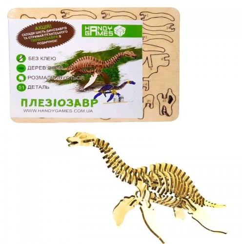 Дерев'яна іграшка Пазл  3D  Плезіозавр  HG-0033  51дет. розм. 360*140*12мм