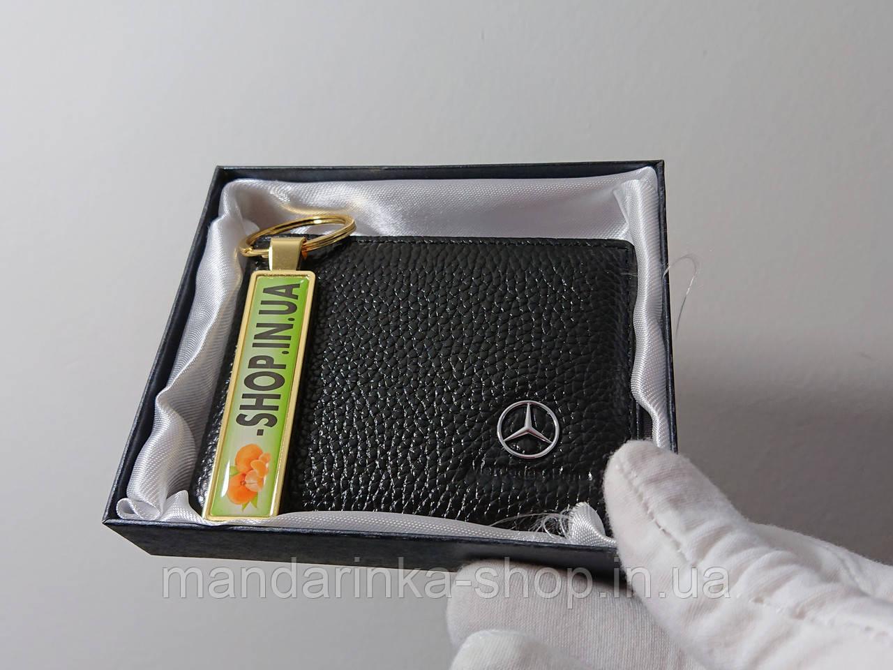 Обкладинка для автодокументів з логотипом Mercedes