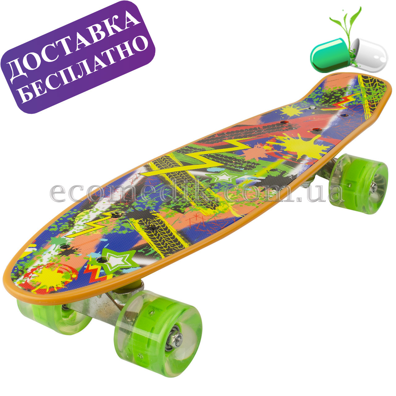 Крутой пенни борд с рисунком оранжевый бежевый со светящимися колесами penny skateboard 22
