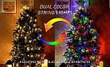 Гирлянда Умная/Smart Led 200l RGB, длина 18м, цвет свечения Мульти цвет, 20 режимов, фото 2