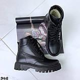 Ботинки женские зимние 946, фото 2