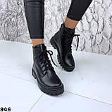Ботинки женские зимние 946, фото 3