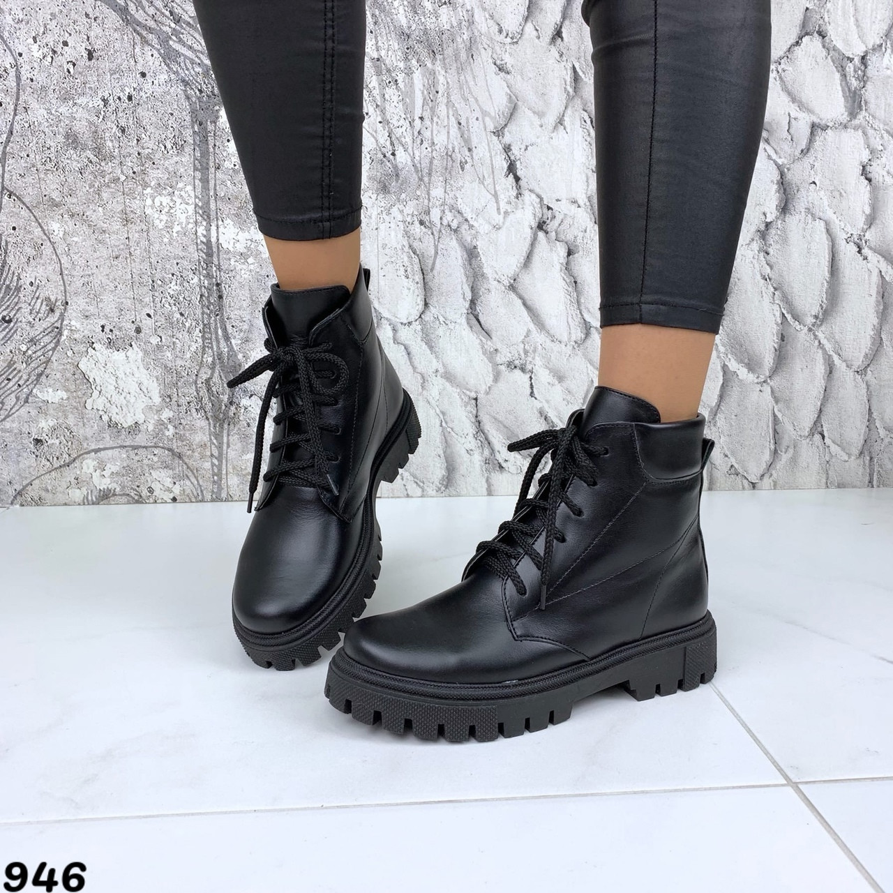 Ботинки женские зимние 946