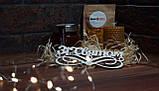 Святковий Медовий Набір на День Народження від Maxs Bee: Крем-Мед Шоколад + Мигдаль, Свічка. Пилок у подарунок, фото 4