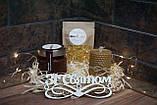 Святковий Медовий Набір на День Народження від Maxs Bee: Крем-Мед Шоколад + Мигдаль, Свічка. Пилок у подарунок, фото 5