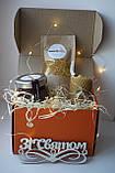 Святковий Медовий Набір на День Народження від Maxs Bee: Крем-Мед Шоколад + Мигдаль, Свічка. Пилок у подарунок, фото 10